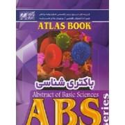 ABS باکتری شناسی