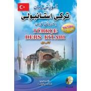 آموزش زبان ترکی استانبولی به روش نوین کتاب اول آراد