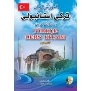 آموزش زبان ترکی استانبولی به روش نوین کتاب دوم