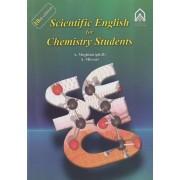 scientific english for chemistry students زبان تخصصی شیمی