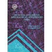 technical engilish for mechanical engineers teme