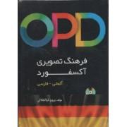 opc فرهنگ تصویری آکسفورد آلمانی فارسی