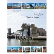 هزار سال معماری جهان
