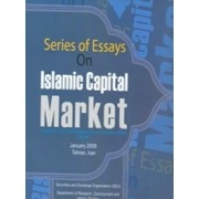 series of essays on Cpital Market بورس