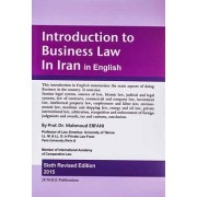 Introduction to Business Law in Iran