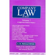 Company Law in Iran