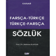 فرهنگ دوسویه ترکی فارسی