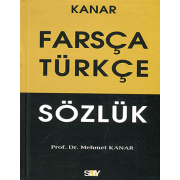 فرهنگ فارسی به ترکی
