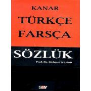 فرهنگ ترکی استانبولی فارسی