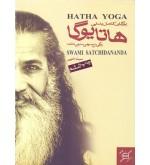 یوگای کامل بدنی هاتا یوگا با سی دی