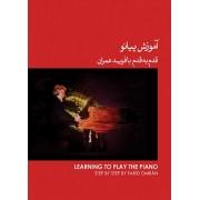 آموزش پیانو قدم به قدم با فرید عمران جلد اول