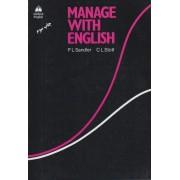 manage with english آموزش زبان آموزی