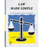 گزیده متون حقوقی 8 حقوق به زبان ساده ویرایش دهم law made simple