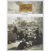 تاریخ جهانی عکاسی