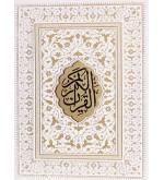 القرآن الکریم فولادوند و خطاطی عثمان طه
