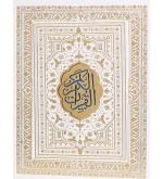 القرآن الکریم الهی قمشه ای و خطاطی عثمان طه