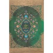 بوستان سعدی قابدار