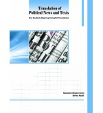 Translation of Political News and Texts