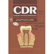 CDR چکیده مراجع دندانپزشکی مبانی نظری و عملی اندودنتیکس ترابی نژاد 2015