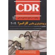 CDR چکیده مراجع دندانپزشکی پریودنتولوژی بالینی کارانزا 2019