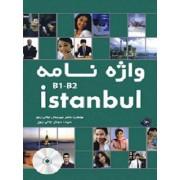 واژه نامه Istanbul B1-B2