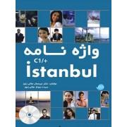 واژه نامه +Istanbul C1
